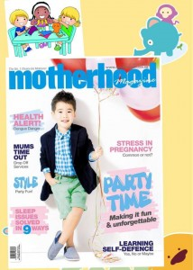 Motherhood July 2013
