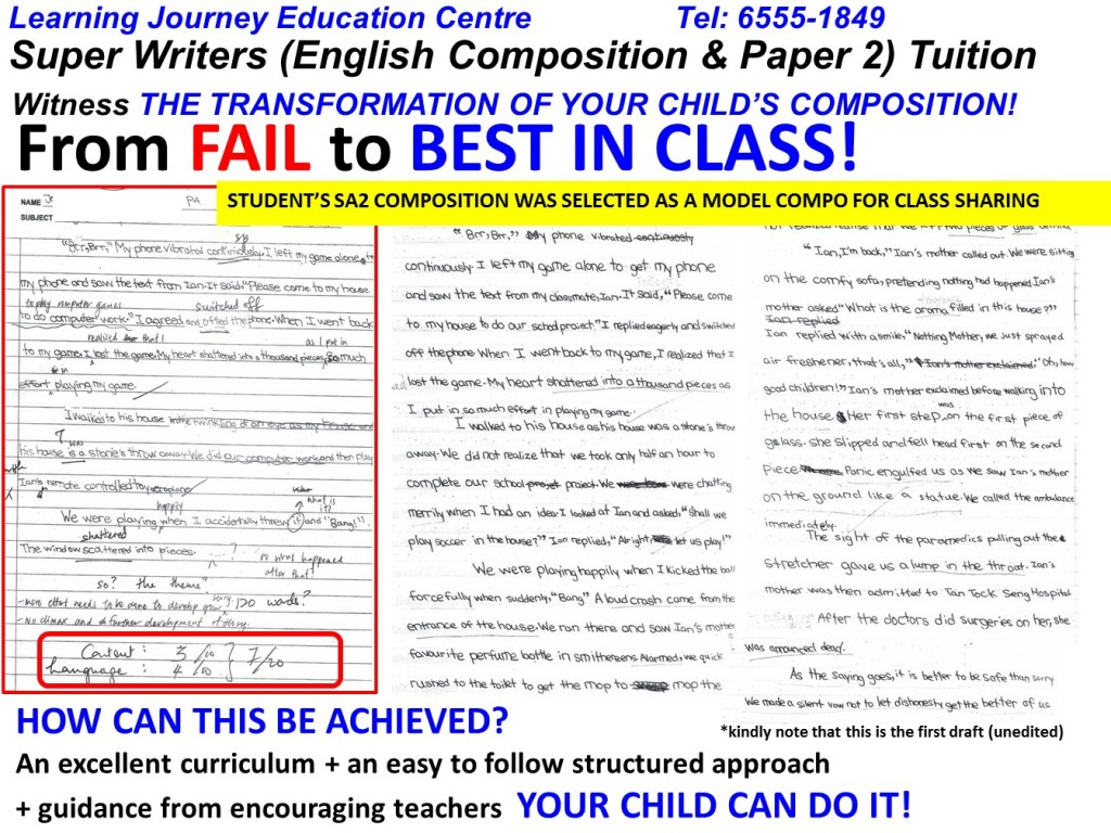 four line english writing paper
