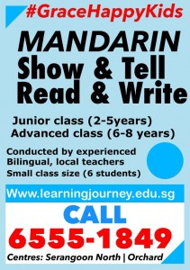 mandarin show tell read write public speaking singapore