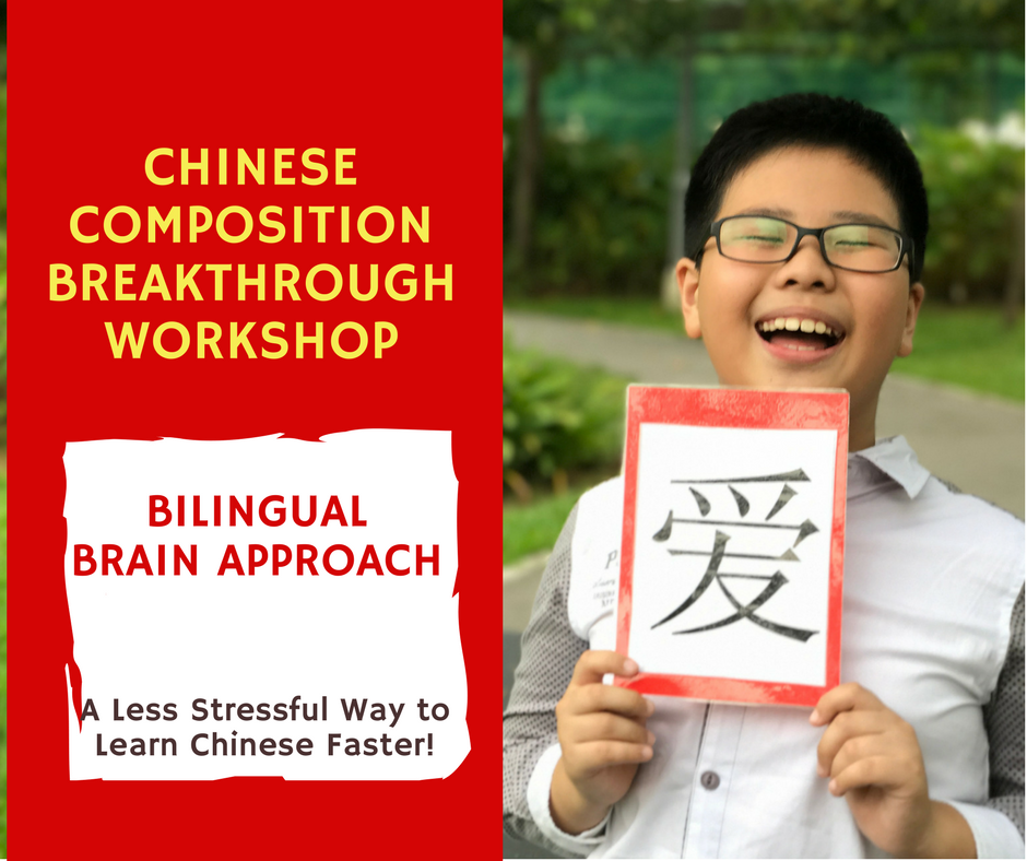 chinese creative writing Edufarm learning centre offers playgroup , tuition & enrichment class such as letterland phonics and reading, art classes, speech and drama and 3g abacus.
