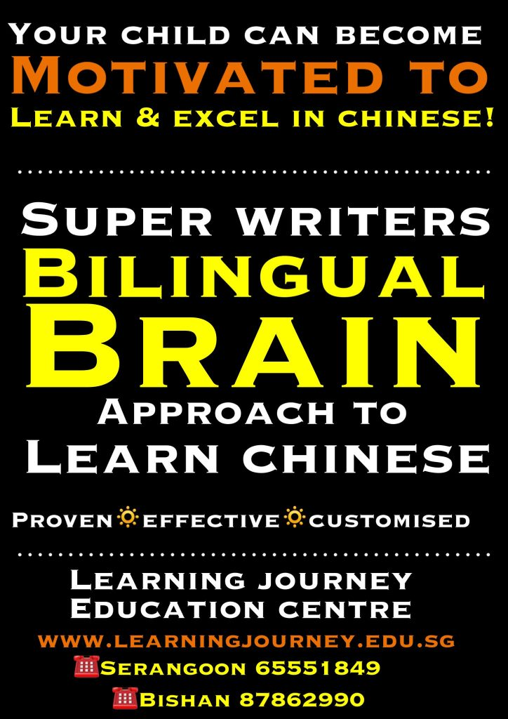 Super writers chinese composition creative writing tuition primary super writers p3p4 english composition foundation class a good foundation is essential for a successful journey in writing malvernweather Gallery